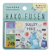 モンスターズユニバーシティ[付箋]HAKO FUSEN/2018AW ディズニー