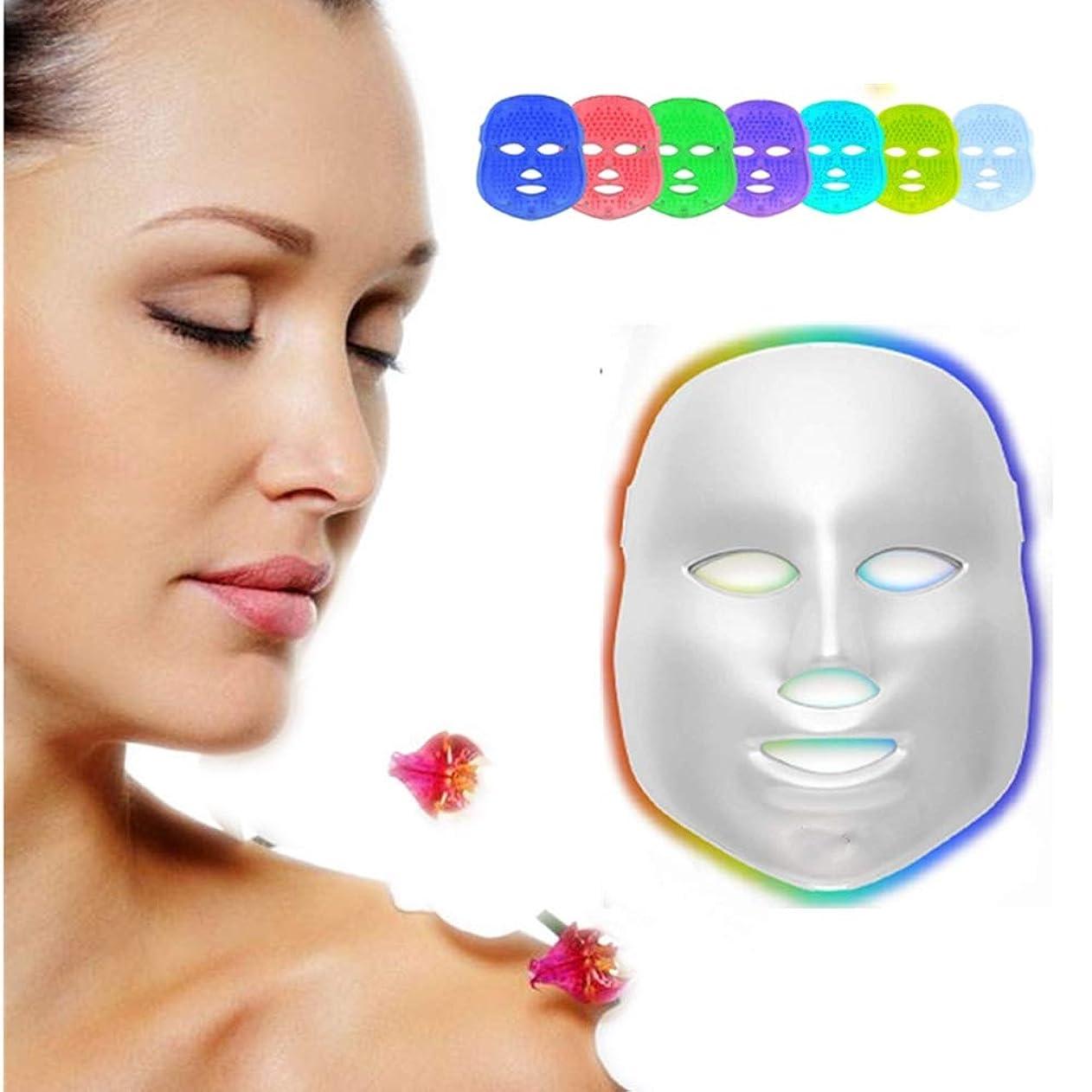 除外するディスコスタウトLEDPhōton療法7色光治療マスク美容機器肌の若返りタイトにきびスポット分解メラニンしわホワイトニングフェイシャル