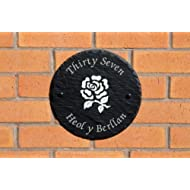 Personalised Large Outdoor Plaque Engraved