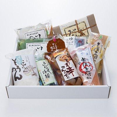 下仁田こんにゃく特選詰め合わせ さまざまな味と食感が楽しめる地元特産のこんにゃくセット