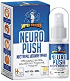 Nutrisharks Neuro Push Brain Support Supplement - Nootropic Vitamin Spray with Ginkgo Biloba