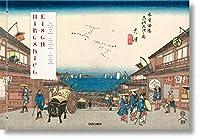 Hiroshige & Eisen: The Sixty-Nine Stations Along the Kisokaido / Die neunundsechzig Sationen des Kisokaido / Les soixante-neuf stations de la route Kissokaido (Xl)