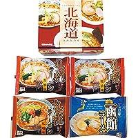 北海道ラーメンセット(4食) SP4