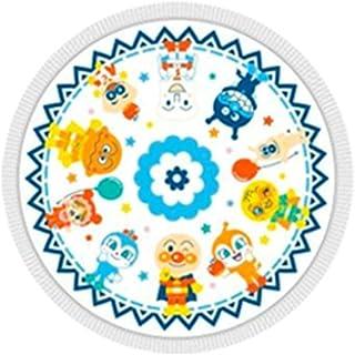 それいけ! アンパンマン 円形タオルケット/ラウンドタオル/ 120cm /ホワイト[TO-1713200] 100240402201-01-01