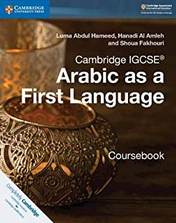 Cambridge IGCSE™ Arabic as a First Language Coursebook