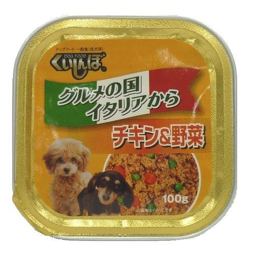 トレー チキン&野菜 100g