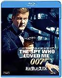 007/私を愛したスパイ [Blu-ray] image