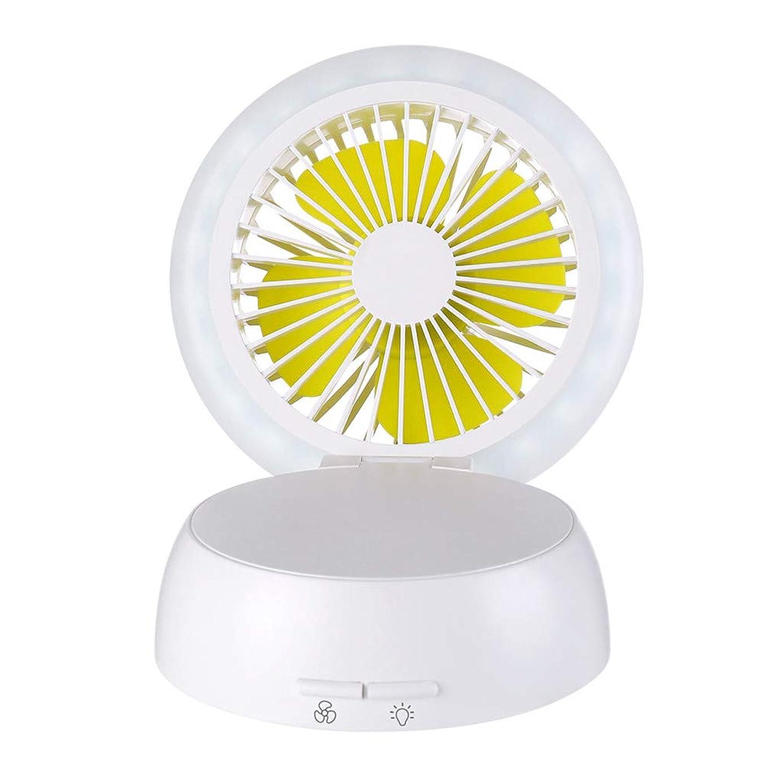 Hohaski Rechargeable USB Mushroom Shape Table Lamp Fan Mini Fan, Portable Fan Personal Cooling Fan No Noise 120° Rotate Freely for Home Office Dormitory Bedroom Fishing (White)