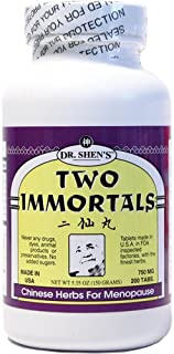 Two Immortal Pill (200 Tablets - one Month Supply!)