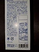 モンスト 冬 くじB賞 風神雷神 モンスターストライク 冬のコレクション season2 保冷保温スリムボトル 風神 雷神