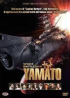 Space Battleship Yamato (Special Edition) (2 Dvd) [Italian Edition]
