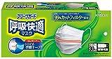 ピップ プリーツガード 呼吸快適マスク 30枚入 ふつう 個別包装