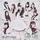Chu Chu (初回盤B 野田仁美メインジャケット)