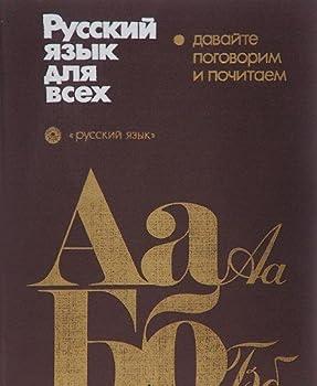 Unknown Binding Oros-mongol surgaltyn tol': 5,000 u?g (Russian Edition) [Russian] Book