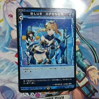 ウィクロス BLUE OPENER カード ゲーム インタールードディーヴァ