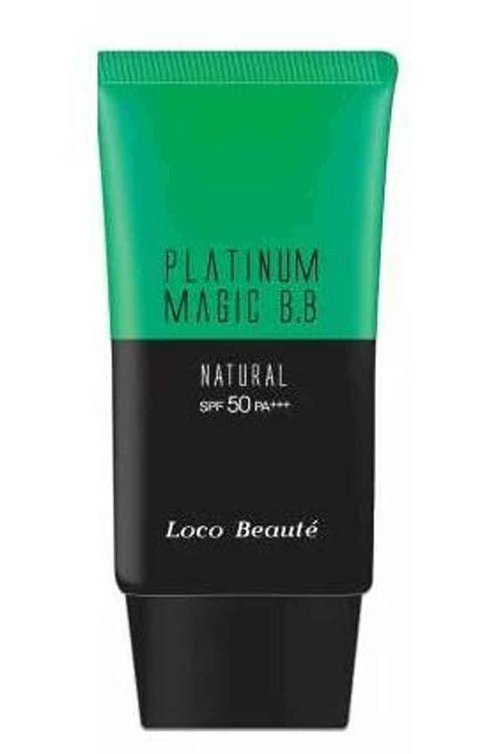 ストラトフォードオンエイボン葉を集める遮るDr.pharm ドクターファーム ロコボーテ プラチナム マジック BBクリーム ナチュラルベージュ SPF50 PA+++ 40ml /DR PHAMOR LOCO BEAUTE MAGIC BB SPF50 PA 40ml メイクアップ 化粧