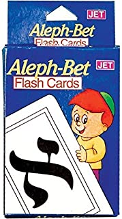 Aleph Bet Flash Cards by Aleph Bet Flash Cards
