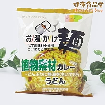 (創)お湯かけ麺植物素材カレーウドン 81G