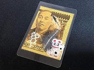 1億円 ゴールド 白蛇 招き猫 開運 梟の羽 フクロウ 風水 お守り 御守り 金運アップ 幸運 縁起物 100万円 A6