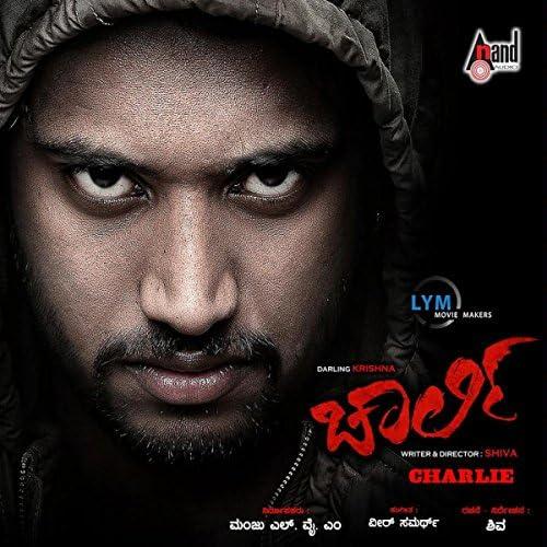 Vijay Prakash feat. Anuradha Bhat, Chandan Shetty, Shashank Sheshagiri, Chethan Gandharva & Veer Samarth