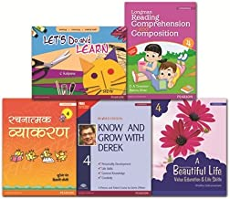 All-Round Development Combo of Children's Books on GK, Value Education, Life Skills, Arts & Crafts, Hindi Grammar for Class 4