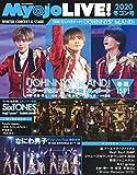Myojo LIVE! 2020 冬コン号