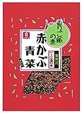 リケン 香りご飯の素 赤かぶ青菜 250g