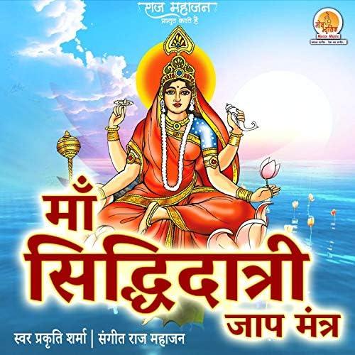Prakriti Sharma