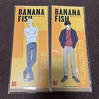 BANANA FISH デザインステッカー アッシュと英二 白糸酒造 ノベルティ バナナフィッシュ