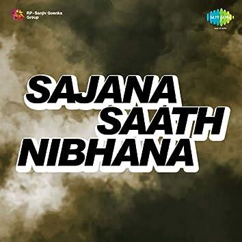"Kangana Kunware Kangana (From ""Sajana Saath Nibhana"") - Single"