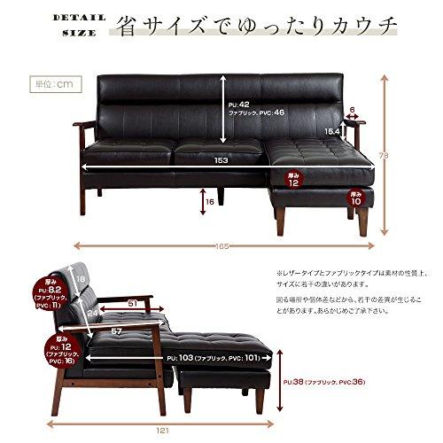 LOWYA(ロウヤ)『3人掛けヴィンテージ風カウチソファ(f205-g1257-100)』