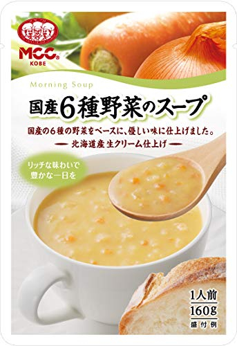 MCC エム・シーシー 朝のスープシリーズ 国産6種野菜のスープ 160g 1ボール(10個入)