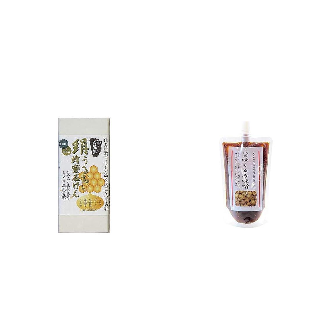 夏言及するバンド[2点セット] ひのき炭黒泉 絹うるおい蜂蜜石けん(75g×2)?旨味くるみ味噌(260g)