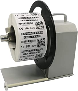 T-king 100-240V Auto-Sync Two-Way Speed Regulation Label Rewinder Label Rewinding Machine 90MM/120MM (BSC-Q5)
