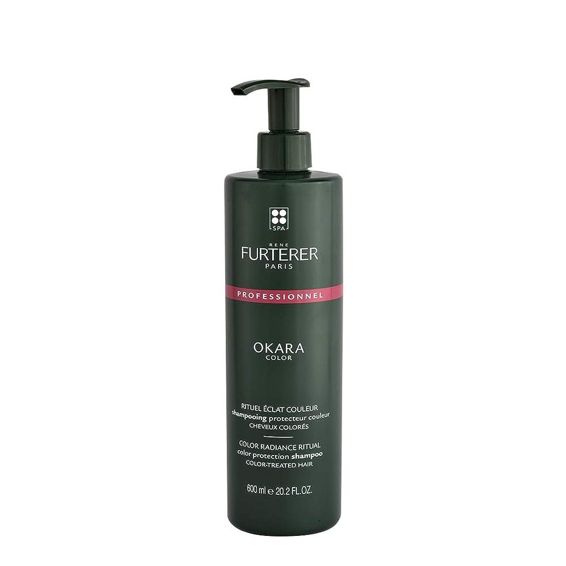 ヒゲオンス勃起ルネ フルトレール Okara Color Color Radiance Ritual Color Protection Shampoo - Color-Treated Hair (Salon Product) 600ml/20.2oz並行輸入品