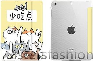 iPadairケース pencil収納付き iPadPro11ケース iPadAir2ケース iPad Air 10.5ケース iPad Pro 10.5ケース iPad第6世代ケース iPad9.7インチ2017/2018ケース iPad10.5インチケース iPad第五世代ケース iPadAir1ケース iPadAir3ケース iPadmini123ケース iPadmini4ケース iPadmini5ケース iPadmini第四世代ケース iPadmini第五世代ケース 三つ折り 背面透明 二つ折り 手帳型 ペンホルダー付き タブレットケース アイパッドケース 保護カバー オートスリープ機能 スタンド機能 衝撃吸収 傷防止 猫 イエロー オシャレ キャラクター 可愛い 女の子 子供 (iPad Air/Air2, A)
