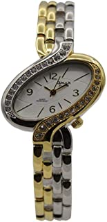 Watch for Women by Omax, Analog,Gold/silver