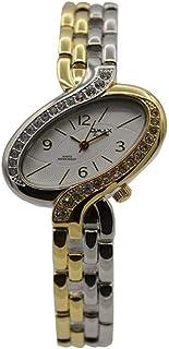 ساعة يد نسائية من اوماكس ، انالوج بعقارب ، ذهبي/فضي