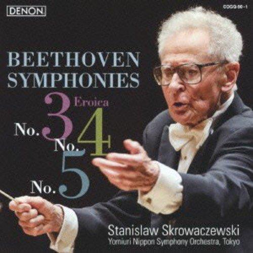 ベートーヴェン:交響曲第3/4/5番、他