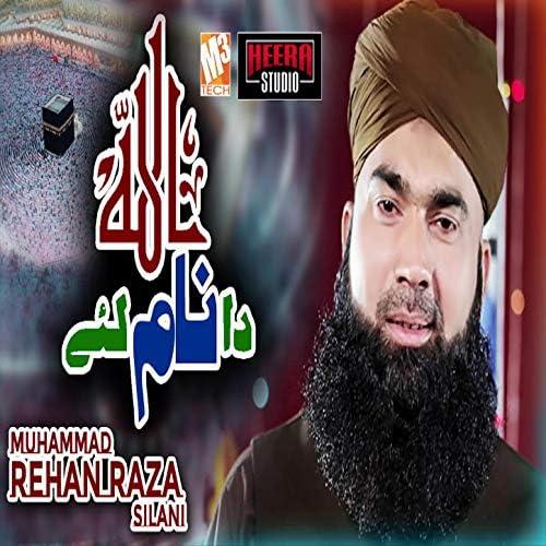 Muhammad Rehan Raza Silani