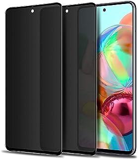 شاشة حماية للخصوصية من الزجاج المقوى لموبايل سامسونج جالاكسي M62 - اسود