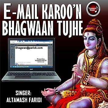 Email karoon