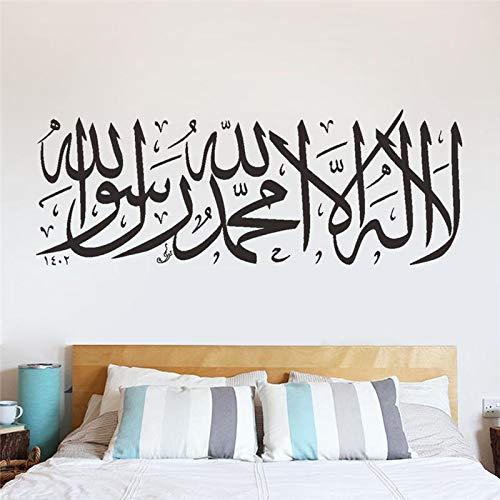Pegatinas De Pared De Presupuestos Árabe Musulmán del Dormitorio del Hogar Mezquita De Vinilo Adhesivos De Cartas a Dios Allah Arte Mural