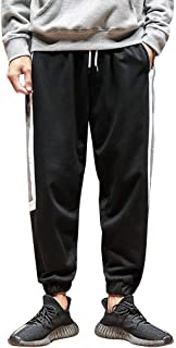 Mens Hip-hop Pants Loosen Contrast Color Casual Beam Foot Sweatpants Trousers