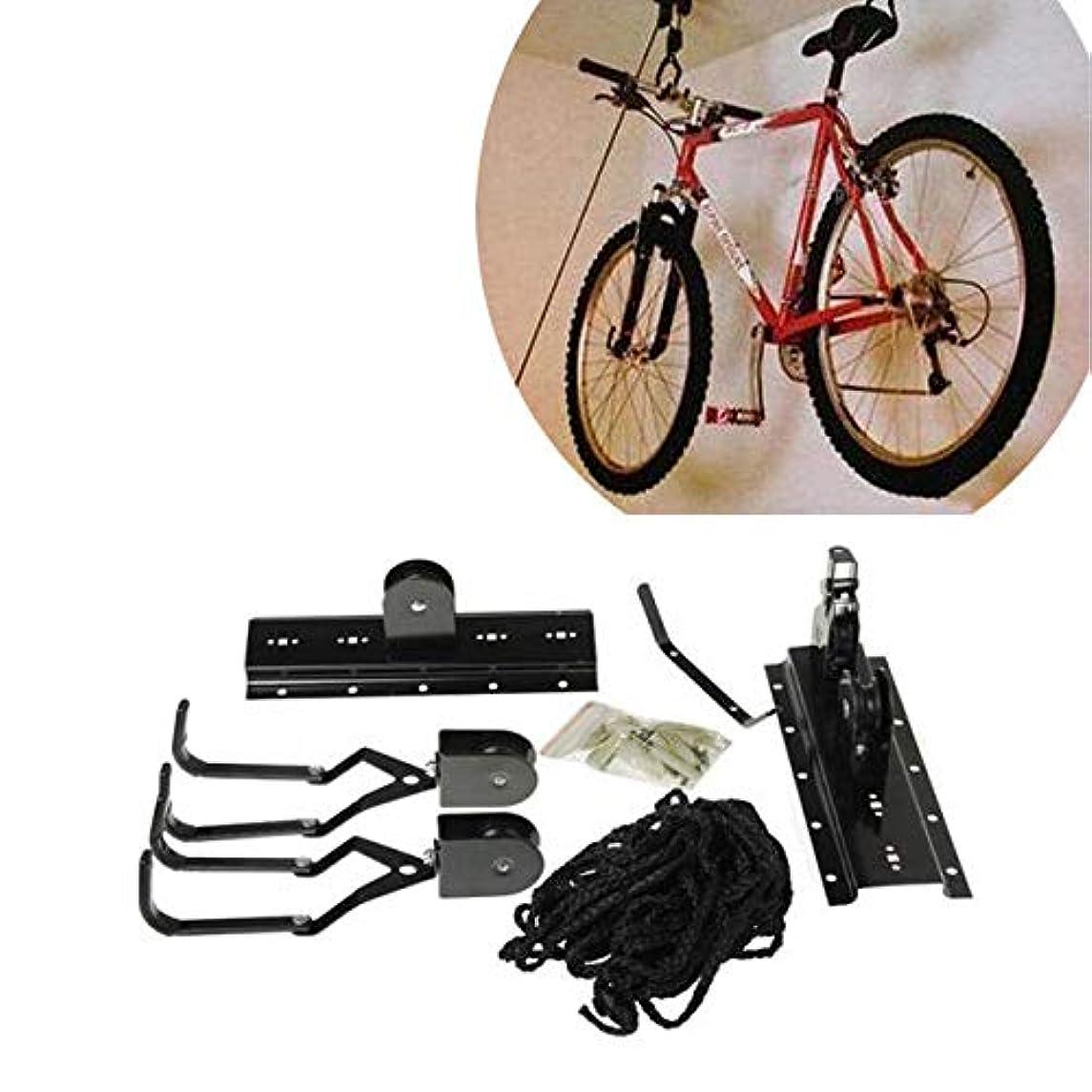 Bicycle Shelf Storage Rack Mount Hanger Hook Garage Wall Bike Holder Racks House Bicycle Wall Mounted Stands - Car Racks