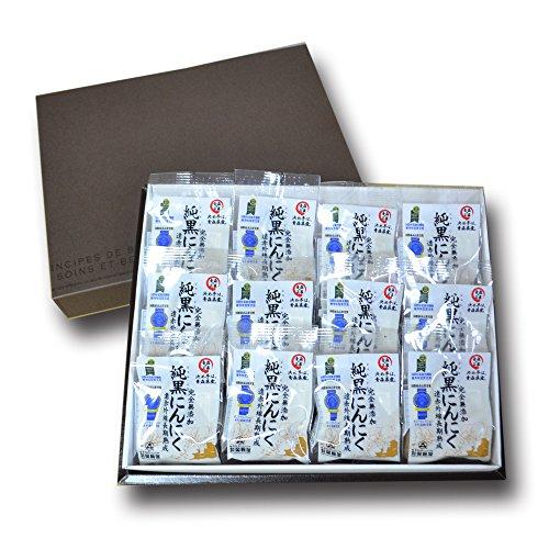 黒にんにく 青森県産 純黒にんにく 12袋入り ギフトセット 無添加 長期熟成