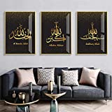 SKIUHS Islámico Matt Gold Alhamdulillah Allah Árabe Caligrafía Lienzo Pintura Arte De La Pared Imprimir Poster Imagen Sala De Estar Decoración 60x90cm NoFramed