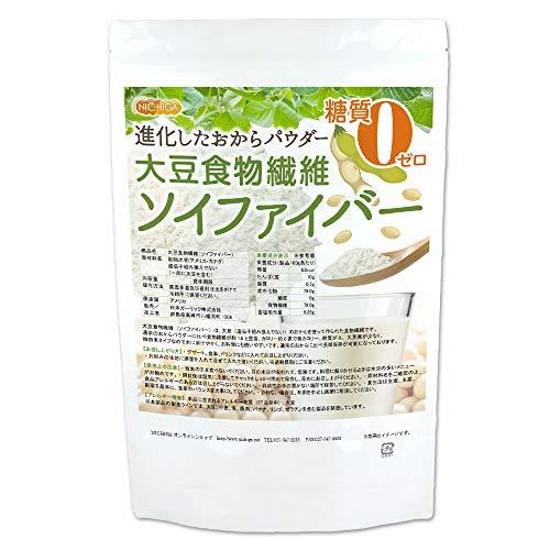 大豆食物繊維 (ソイファイバー) 500g 糖質0ゼロ 進化した おからパウダー NICHIGA(ニチガ)