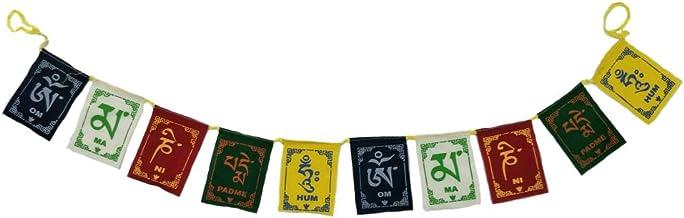 Divya Mantra Tibetan Prayer Flags, Wind Outdoor Flags, Car Jewelry Decor Accessories Flag Decorations, Buddhist Items Om M...
