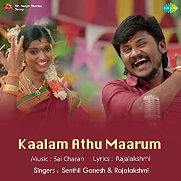 Kaalam Athu Maarum - Single